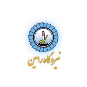 نیروگاه رامین اهواز کمپرسور ساور تهران