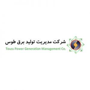 نیروگاه طوس خراسان کمپرسور ساور تهران
