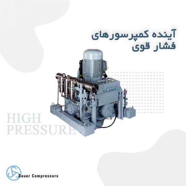 آینده کمپرسورهای فشار قوی کمپرسور ساور تهران